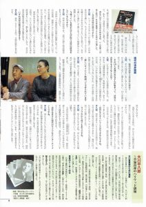 記事2ページ目